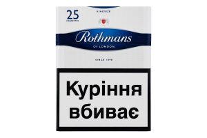 Цигарки з фільтром Blue Rothmans 25шт