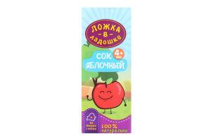 Сок яблочный для детей от 4мес Ложка в ладошке т/п 200мл