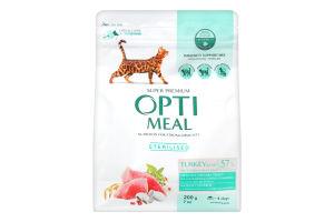Корм сухой с индейкой и овсом для стерилизованных кошек и кастрированных котов Optimeal м/у 200г