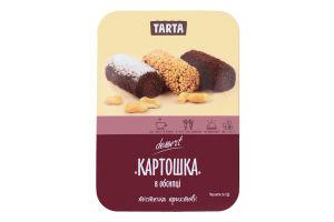 Тістечка в обсипці Картошка Tarta п/у 3х70г