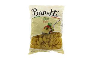 Макаронные изделия Shells Banetti м/у 500г