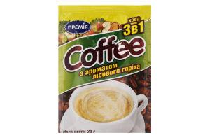 Кофе 3 в 1 Премія Лесной орех