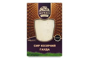 Сыр 47.5% козий Гауда Мукко к/у 240г