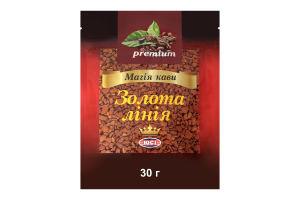 Кофе натуральный растворимый сублимированный Золота лінія м/у 30г