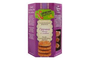 Печенье со стевией с цельнозерновой муки Гречнево-овсяное Корисна Кондитерська к/у 300г