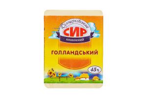 Сыр плавленый 45% Голландский Білоцерківський м/у 90г