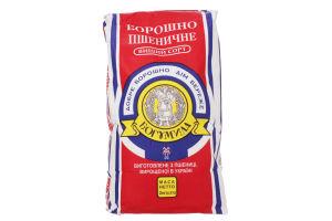 Мука пшеничная высший сорт Богумила м/у 2кг