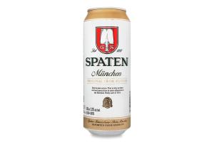 Spaten Munchen.