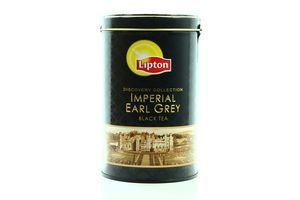 Чай Lipton Imperial Earl Grey з/б 100г