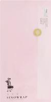 Плівка двостороння рожева-блакитна №846271 Sinowrap 20шт