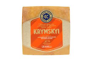 Сир 50% твердий с козиним молоком Krymskyi Клуб Сиру кг