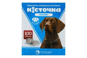 Прикормка для собак мінерально-вітамінна Імуновіт Кісточка Продукт 100шт