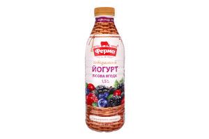 Йогурт 1.5% питний Лісова ягода Ферма п/пл 820г