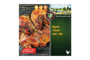 Цыпленок охлажденный Гриль Чарівна їжа кг
