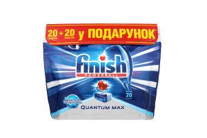 Засіб в таблетках Finish Quantum для миття посуду в посудомийних машинах 20+20 у подарунок Morgan
