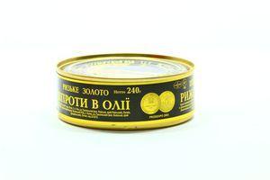 Шпроты Рижское золото в масле ж/б 240г Gamma-А