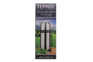 Термос с ручкой, 500мл D-01