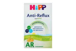 Суміш молочна суха для дітей від народження Anti-Reflux Hipp к/у 300г