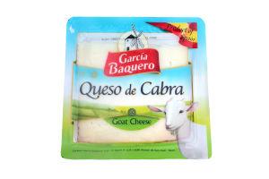 Сыр 57% Козий Garcia Baquero м/у 150г