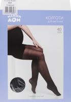 Колготки для вагітних Мамин Дом №540 40den 3 чорний