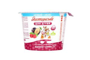Паста сиркова 4.2% Малина-слива Яготинське для дітей ст 100г
