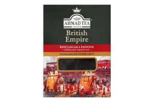 Чай черный байховый листовой British Empire Ahmad Tea к/у 100г