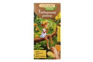 Чай Имбирное утро Lovare herbs к/у 20*1.8г/уп