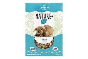 Корм для кроликів Nature+ feed Природа к/у 500г