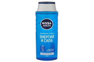 Шампунь для волос мужской Энергия и сила Nivea Men 400мл