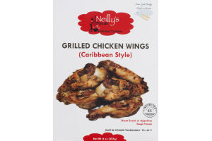 Neilly's Foods Grilled Chicken Wings (Caribbean Style)