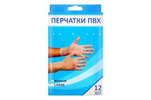 Н-р перчатки хозяйственные 12шт WP