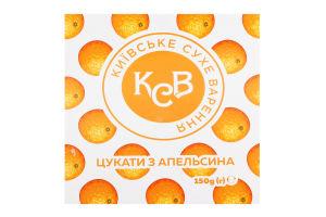 Цукати КСВ зі шкірок апельсину 150г х30