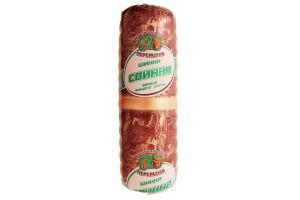 Ветчина вареная Свиная Укрпромпостач-95 кг