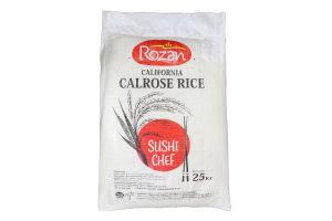 Рис для суші Calrose Rozan м/у 25кг