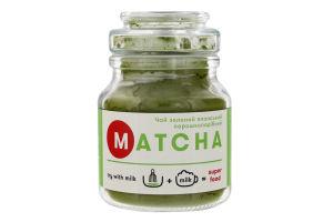 Чай зеленый японский порошкообразный Маття Teahouse с/б 70г