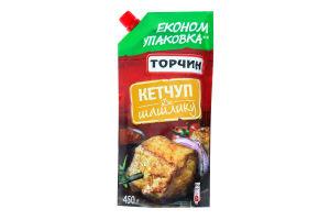 Кетчуп К шашлыку Торчин д/п 450г