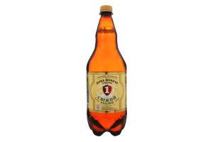 Пиво 1.3л 4.5% светлое ППБ Свежий Разлив п/бут