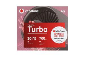 Пакет стартовый SuperNet Turbo Vodafone 1шт