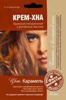 Крем-хна Фитокосметик Карамель с репейным маслом ^
