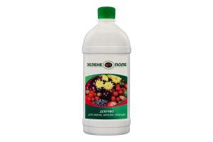 Удобрение жидкое органическое для овощей, фруктов и рассады Зелене поле 500мл