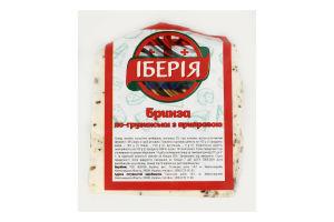 Сир 40% по-грузинськи з приправою Бринза Іберія кг