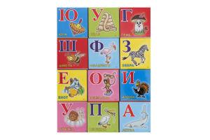 Кубики для дітей від 3років Абетка російського алфавіту Київська Фабрика Іграшок 1шт