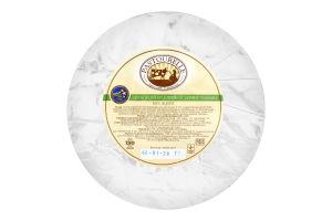 Сыр 50% мягкий с прованскими травами Бри Pastourelle кг