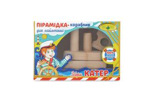 Пирамидка-кораблик КФІ Катер дерево