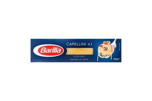 Вироби макаронні Capellini №1 Barilla к/у 500г