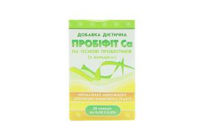 Пробиотик Пробифит Ca Фитор 30кап
