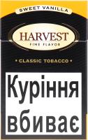 Сигарети з фільтром Harvest Sweet Vanilla 20шт