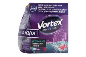 Набір акційний для посудомийної машини таблетки 100шт+сіль Vortex 1шт