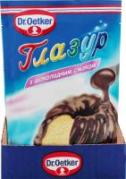 Глазурь з шоколадним смаком Dr.Oetker 100г