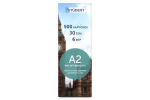 Картки для вивчення англійської мови A2 Pre-Intermediate Student 500шт